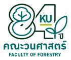 การประชุมการป่าไม้ ประจำปี พ.ศ. 2563